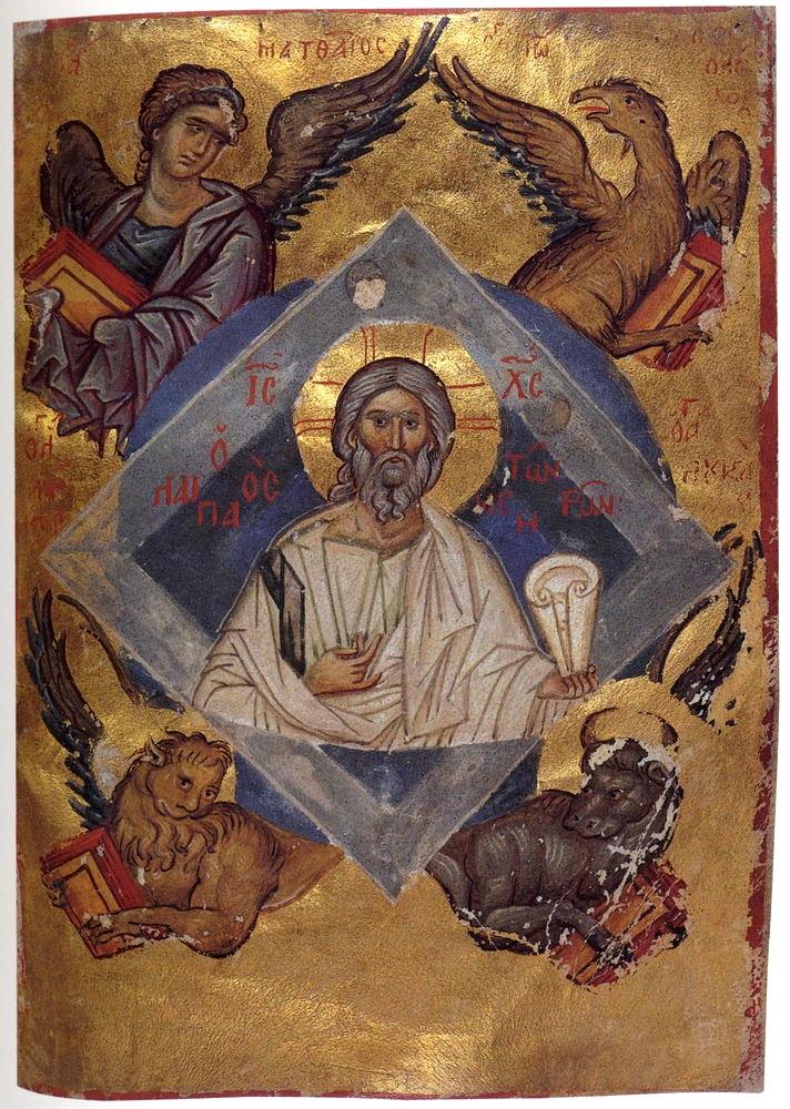 http://ocawonder.files.wordpress.com/2011/09/christ-ancient-of-days.jpg